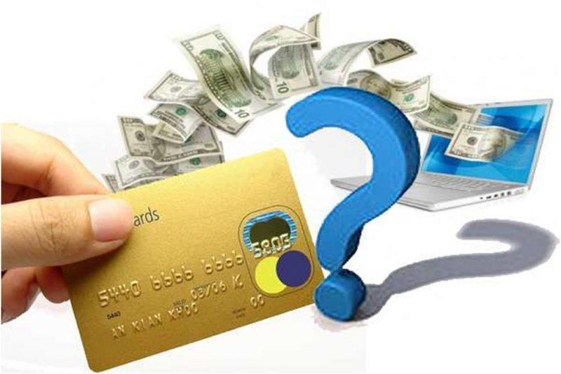 Можно ли взять кредит онлайн на карточку сразу в нескольких организациях