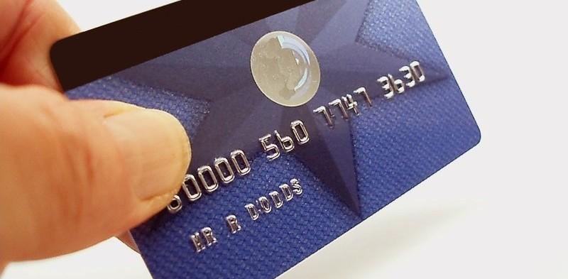 Как получить кредит онлайн на карточку любого банка Украины