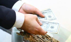 Где лучше хранить деньги?