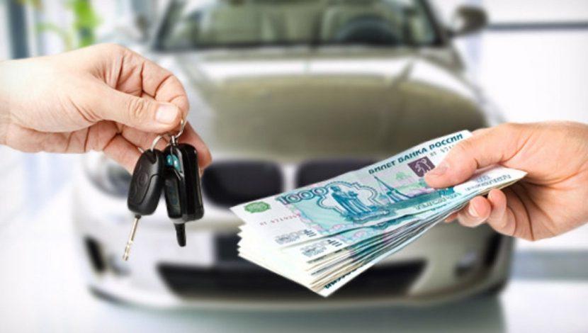 Машина в кредит в Украине - реальность