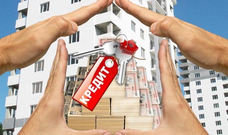 Приватбанк: кредит на жилье гарантирует, выдает и страхует