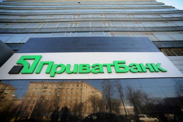 Кредит в Приватбанк круглосуточно и онлайн – выгодная и удобная услуга