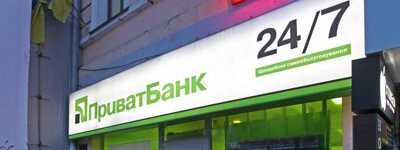 быстрый кредит от Приватбанка